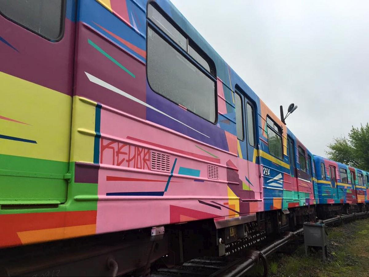 kenor_train4